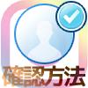 instagramのフォロワーを確認する方法