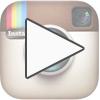 instagramで動画の投稿や保存に関する情報まとめ