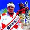 芸人のタカアンドトシのタカが北海道観光大使に任命