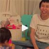 芸人アンガールズの山根、赤ちゃんとのほっこり動画が話題