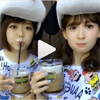 AKB48の小嶋陽菜、USJで峯岸みなみとツーショット動画を公開