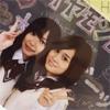 元AKB48で女優の前田敦子がHKT48指原莉乃とのツーショットを公開