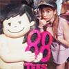 女優の仲里依紗、88teesでの写真を公開