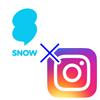 SNOWで撮った写真や動画をインスタストーリーに投稿する方法