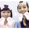 女優の新木優子、イモトアヤコとのツーショットで「これ動画...