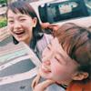 モデルの柴田紗希、辻千恵とのツーショット写真を公開
