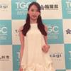女優の大政絢、TGC北九州の記者発表時の写真を公開