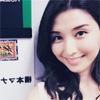 橋本マナミがTV番組サンジャポ放送前の自撮り写真を公開