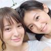 女優の貫地谷しほり、本仮屋ユイカとのツーショット写真公開