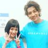 女優の大原櫻子、VS嵐の収録後の三浦翔平とツーショット写真公開