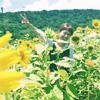 モデルの柴田紗希、沖縄のひまわり畑で汗だくの散策