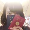 女優の二階堂ふみ、パスポート更新時の大人可愛い写真公開