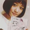 女優の大原櫻子、家入レオのアルバム「WE」を絶賛