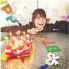 佐藤ありさ、28歳の誕生日姿を自身のインスタグラムに公開