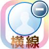 instagramのプロフィールに横線(━)を入れる方法