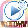 instagramの動画は何秒まで投稿できるの?