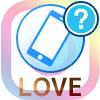 loveを特殊文字で作成する方法!筆記体や可愛いloveをコピペできます